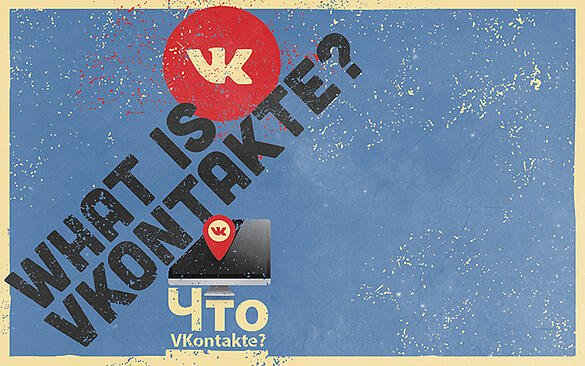 WHAT IS VK AND WHY SHOULD YOU CARE?